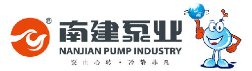 Quanzhou Nanjian pump industry manufacturing co., LTD